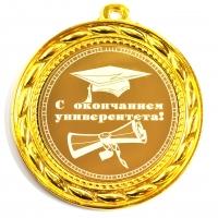 Окончание медицинского университета поздравления
