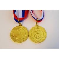 Медаль для выпускника начальной школы