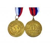 Медаль выпускнику 1-го класса
