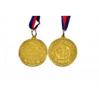 Медаль выпускник 1-го класса