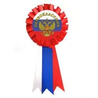 Значки-розетки для Первоклассников - Герб, красные