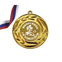 Медали для Выпускников 1... класса с годом