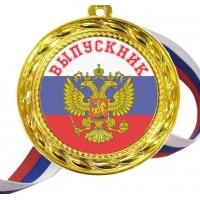 Медали для Выпускников - цветные