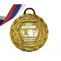 Медали выпускникам 9-го класса на заказ