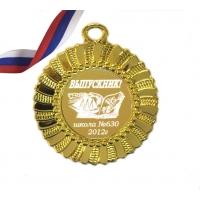 Медаль для Выпускника на заказ
