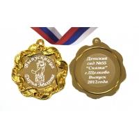 Медали 2х сторонняя