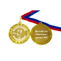 Медаль на заказ 2х сторонняя Выпускнику детского сада - Аист