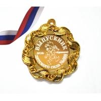 Медаль на заказ выпускнику детского сада, именная - буратино