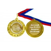 Медаль на заказ 2х сторонняя Выпускнику детского сада - Пчелка