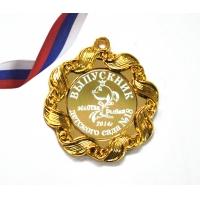 Медали для выпускников детского сада на заказ