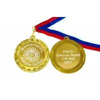 Медаль выпускнику начальной школы на заказ