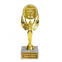 Награда именная для учителя русского языка и литературы