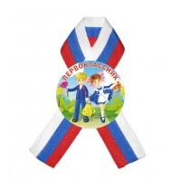 Значки первоклассникам с лентой - Школьники