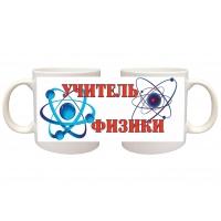 Кружки - Учитель Физики