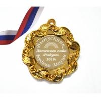 Медаль на заказ