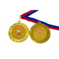 Медали выпускницам детского сада на заказ - именные, цветные