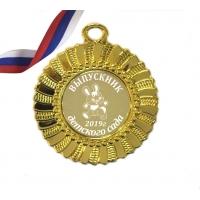 Медаль - выпускник детского сада 2021г