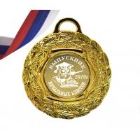 Медаль выпускник начальной школы 2020г
