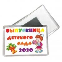 Магниты - Выпускница детского сада 2020г