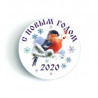 Значки - С Новым годом 2020