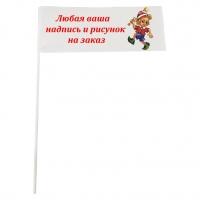 Флажки на заказ с любым рисунком и надписью