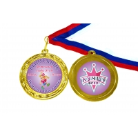 Медали выпускникам детского сада на заказ - именные, цветные