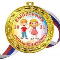 Медали для Выпускников начальной школы 2021г