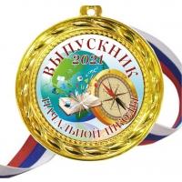 Медали для Выпускников начальной школы 2022г