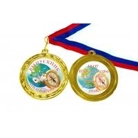 Медали выпускникам начальной школы на заказ - именные, цветные