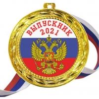 Медали для Выпускников 2022г - цветные