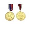Медали для выпускников детского сада - распродажа, мышонок